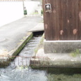 台風の前の地噴水