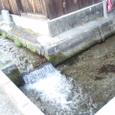正月の水源地
