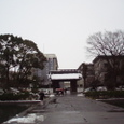 1月22日 大雪が解ける前の西条高校