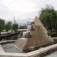駅西公園と文化会館横 秋