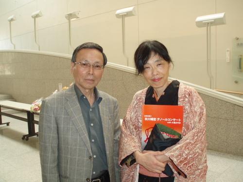 わたしの合唱の恩師 秋川暢宏先生と(雅史さんのお父様)